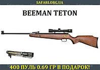 Пневматическая винтовка Beeman Teton (4х32)