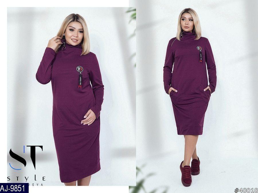 Стильное платье     (размеры 48-58) 0216-35