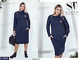 Стильное платье     (размеры 48-58) 0216-35, фото 2