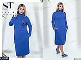Стильное платье     (размеры 48-58) 0216-35, фото 4