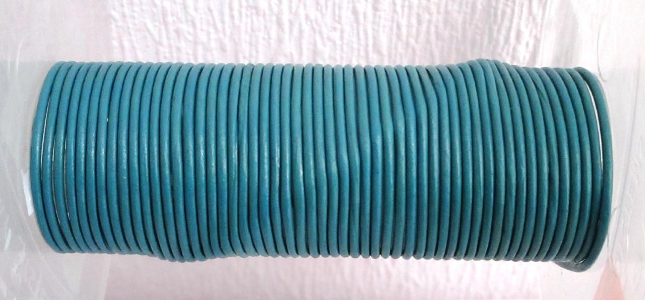Кожа круглая гладкая цвет морской волны 1,5 мм