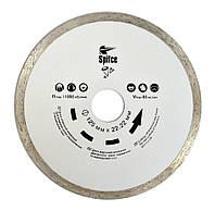 Алмазный диск для керамических и мраморных плит 230 мм