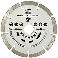 Алмазный диск по бетону, камню SEGMENT 150 мм
