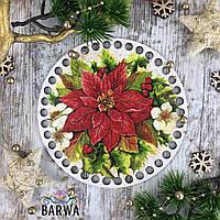 Круглое цветное дно,15 см нг рождественский цветок