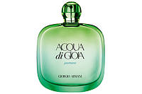 Безмятежный и свежий аромат Giorgio Armani