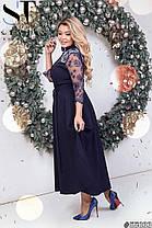 Платье  БАТАЛ нарядное гипюр в расцветках 48340, фото 3
