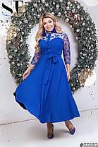 Сукня БАТАЛ ошатне гіпюр в кольорах 48340, фото 2