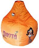 Крісло мішок груша пуф дитячий з вишивкою Танці безкаркасні меблі, фото 2