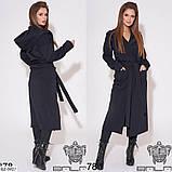 Кардиган-Пальто   (размеры 50-60) 0216-50, фото 2