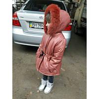 "Зимняя куртка парка для девочки ""Мира"" 2 цвета, фото 1"