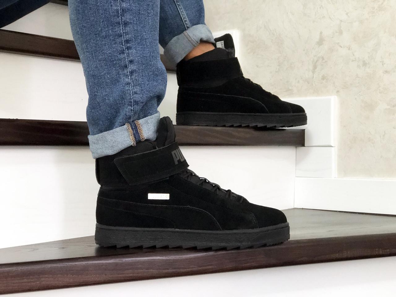 Высокие зимние кроссовки Puma,черные,на меху 43р