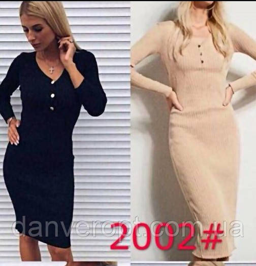 Платье женское стильное лапша размер универсальный 42-46 купить оптом со склада 7км Одесса