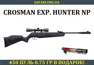 Пневматическая винтовка Crosman Express Hunter NP (4х32)