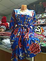 Халат с рубашкой женский атласный  р.42 -48