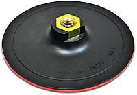 Диск для УШМ, с липучкой 125 мм
