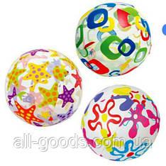 Мяч надувной 59050 - 61 см