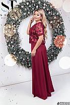 Платье + топ  БАТАЛ в расцветках 48339, фото 2