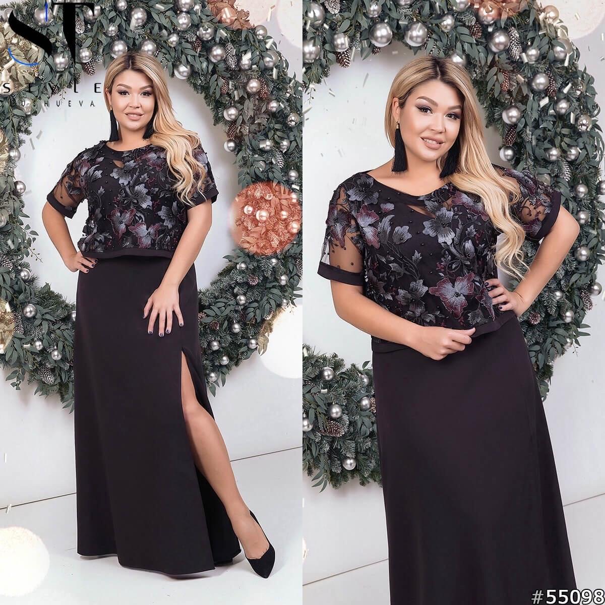 Платье + топ  БАТАЛ в расцветках 48339