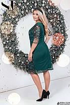 Платье нарядное  БАТАЛ пайетка на сетке в расцветках 48335, фото 3