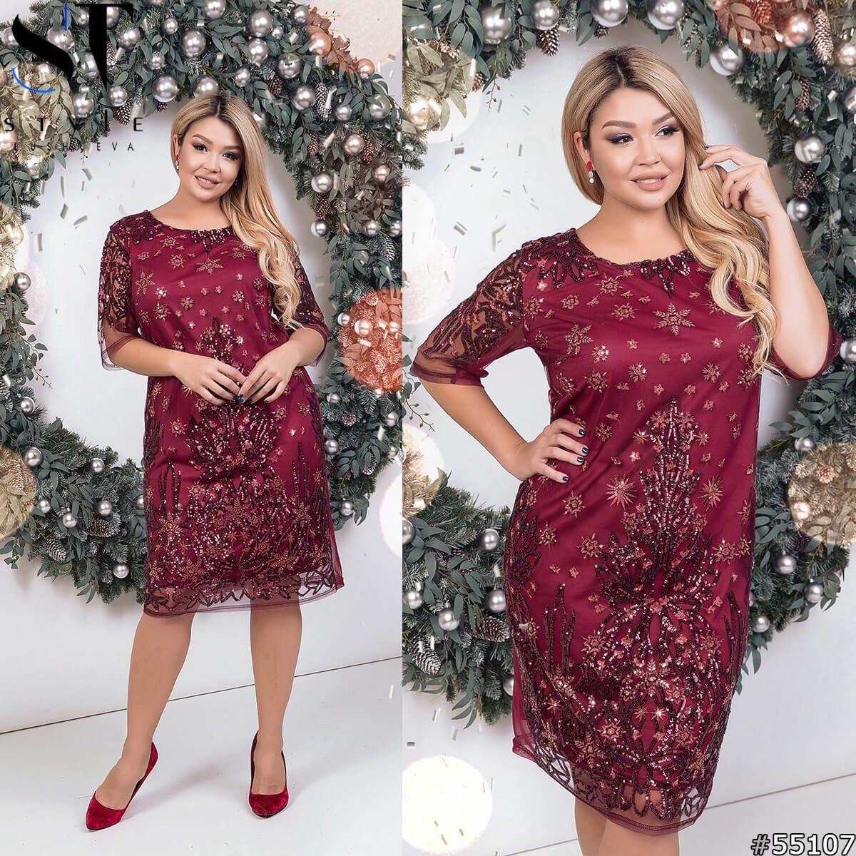 Платье нарядное  БАТАЛ пайетка на сетке в расцветках 48335