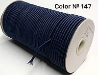 Резинка шляпная 3мм Темно синий круглая 100м