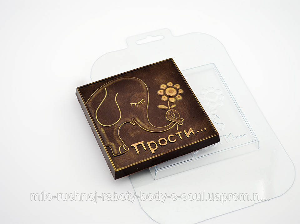 Пластиковая форма для шоколада Плитка Прости