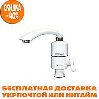 Проточный мгновенный электрический водонагреватель Delimano на кран 3Kw