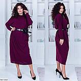 Стильне плаття (розміри 48-54) 0216-59, фото 2