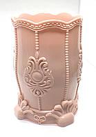 Стакан-подставка для кистей, пилок, инструментов  розовый
