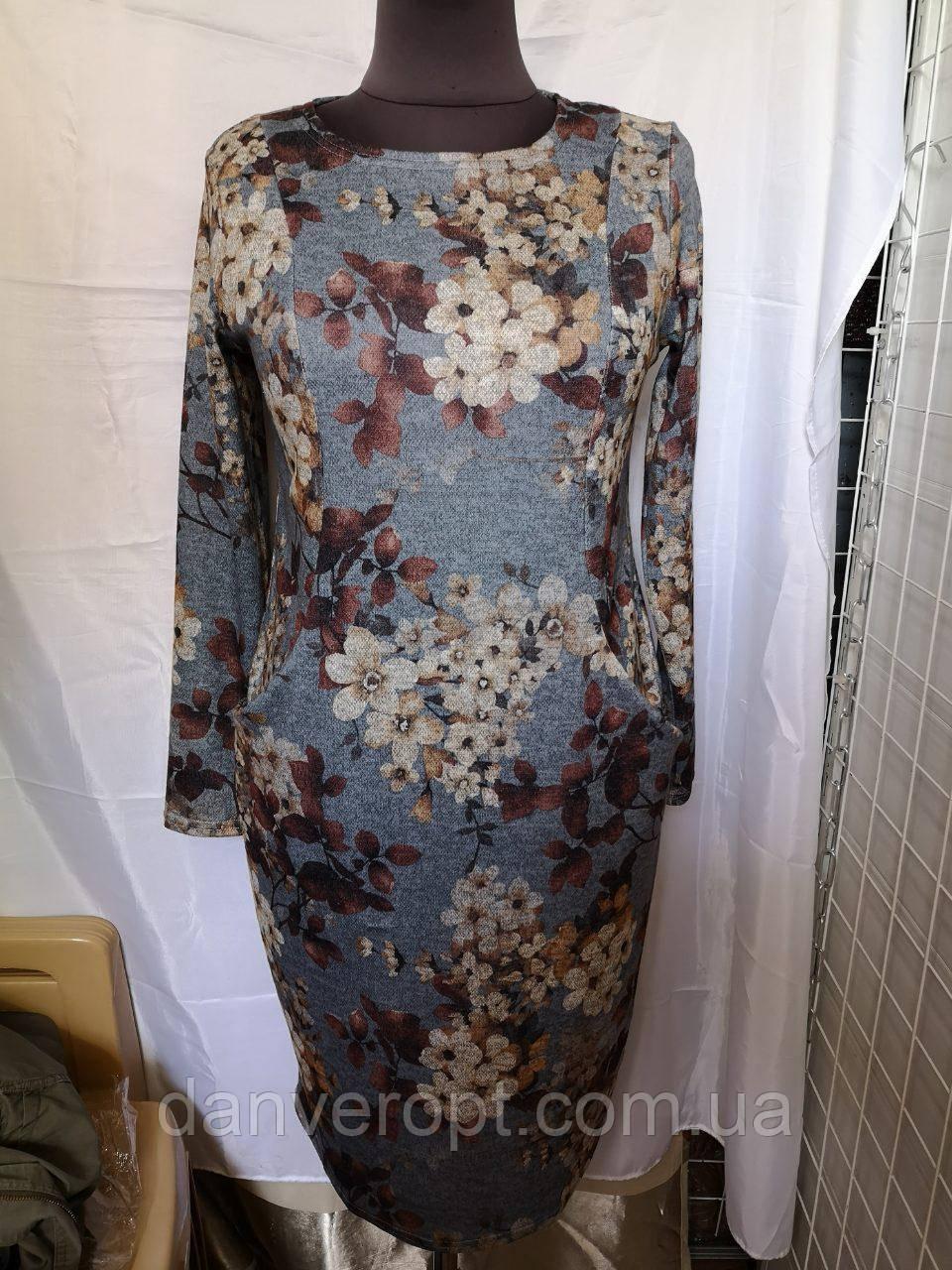 Платье женское модное стильное размер 48-58 купить оптом со склада 7км Одесса