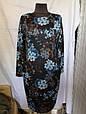 Платье женское модное стильное размер 48-58 купить оптом со склада 7км Одесса, фото 3