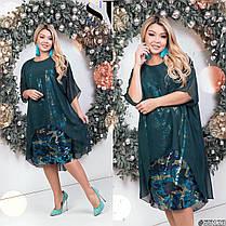 Сукня БАТАЛ пайетка з накидкою в кольорах 48408, фото 2