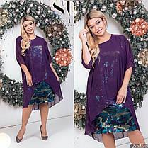Платье  БАТАЛ пайетка с накидкой в расцветках 48408, фото 3