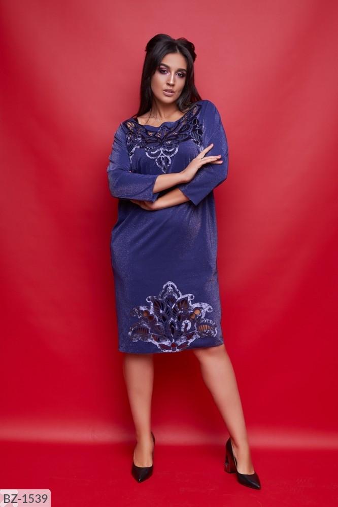 Стильное платье     (размеры 50-62) 0216-61