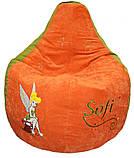 Бескаркасное Кресло-мешок груша пуф детский Феи, фото 2