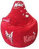 Бескаркасное Кресло-мешок груша пуф детский Феи, фото 5