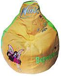 Бескаркасное Кресло-мешок груша пуф детский Феи, фото 6