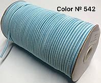 Резинка шляпная 3мм Голубой круглая 100м