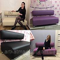 Диван для салона красоты, офиса, студии 150/55/70 экокожа, фото 4