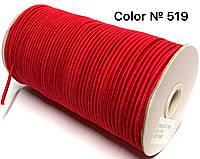 Резинка шляпная 3мм Красная круглая 100м