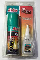 Akfix 705 двокомпонентний супер-клей з активатором 100 мл/ 25 гр