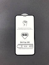 Защитное стекло 6D для айфон Xr/11
