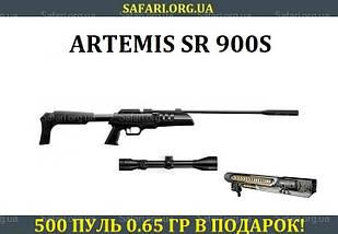 Пневматическая винтовка Artemis SR 900S (3-9x40)