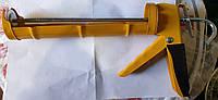 Пистолет для силикона, клея, герметиков 21B023