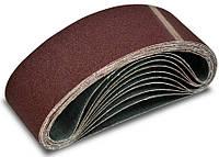 Лента абразивная для шлифмашин, 10шт. 75х457 мм, №80