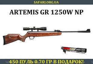 Пневматическая винтовка Artemis GR1250W NP (3-9x40)