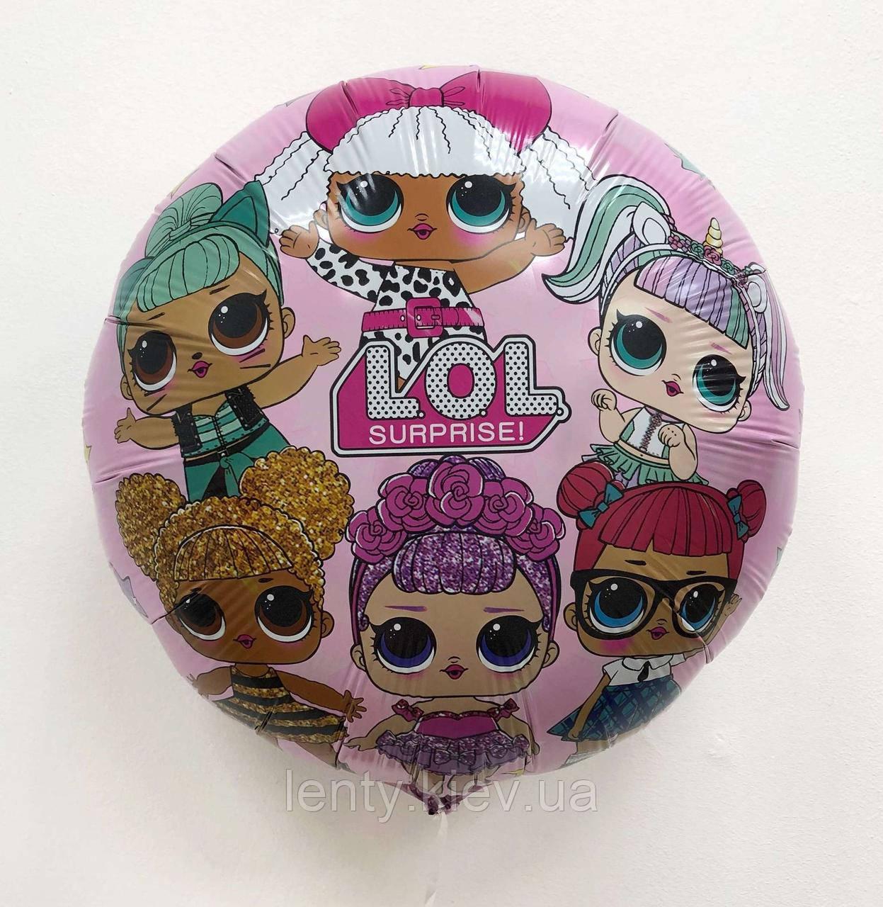 Шар фольгированный круглый Куклы Лол / LOL розовый (45см)