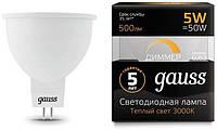 Лампа Gauss LED MR16 GU5.3-dim 5W 500lm 3000K диммируемая