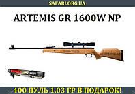 Пневматическая винтовка Artemis GR1600W NP (3-9x40), фото 1