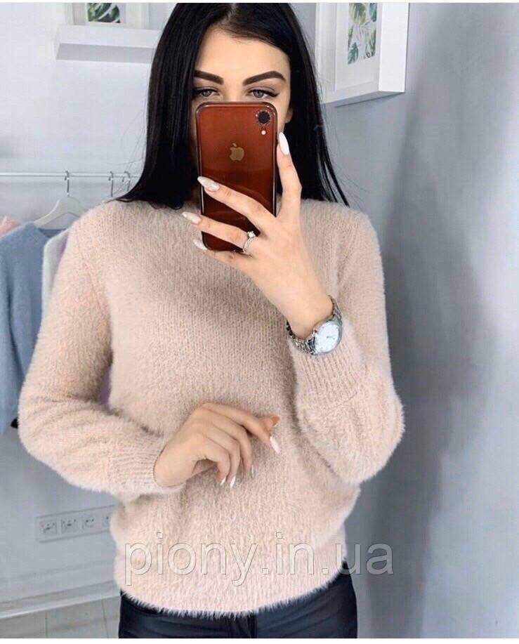 Женский Стильный Свитер Травка